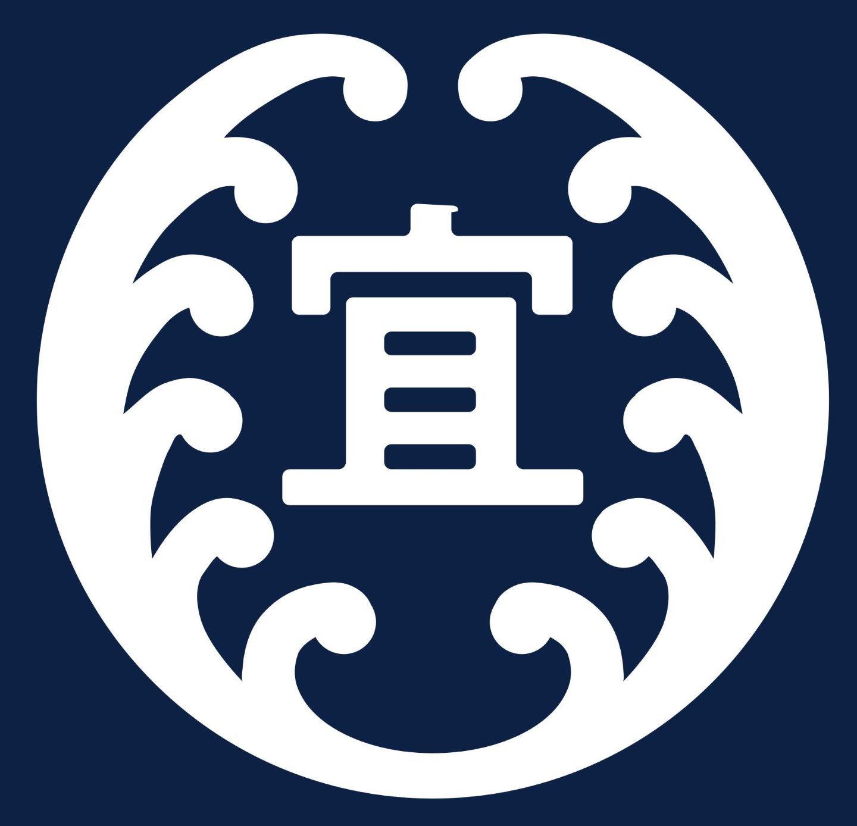 Blue Logo Medium