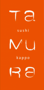Sushi Kappo Logo