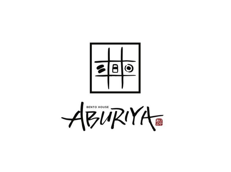 Aburiya Logo