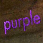Purple Cafe Logo